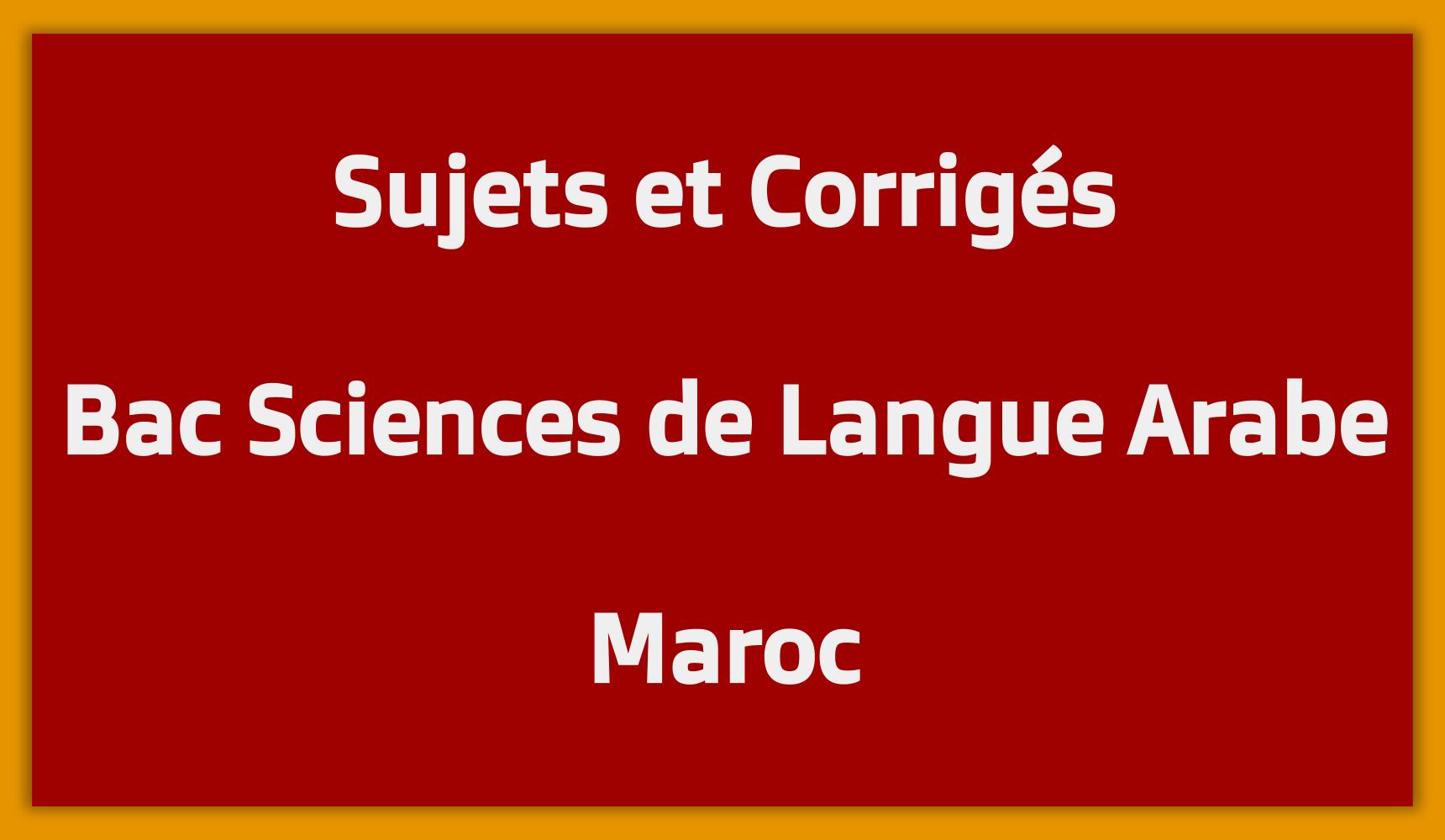 Sujets Corrigés Bac Sciences de Langue Arabe Maroc